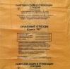 Пакет класс Б_2